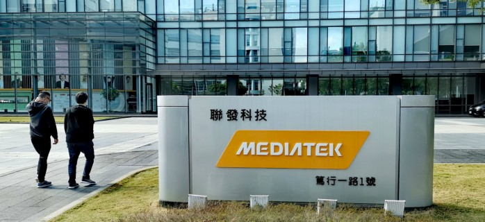 MediaTek приступает к промышленному производству процессоров для умных гаджетов
