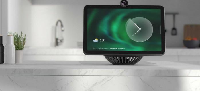 «Сбербанк» представил линейку умных устройств для дома и офиса