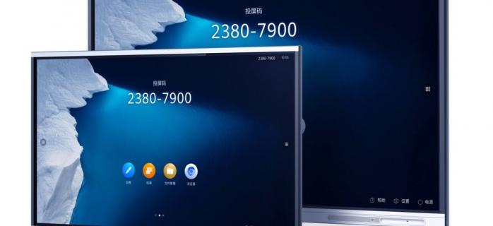 Huawei представила умные экраны IdeaHub