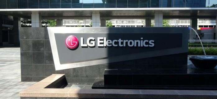 Компания LG отказывается от выпуска смартфонов